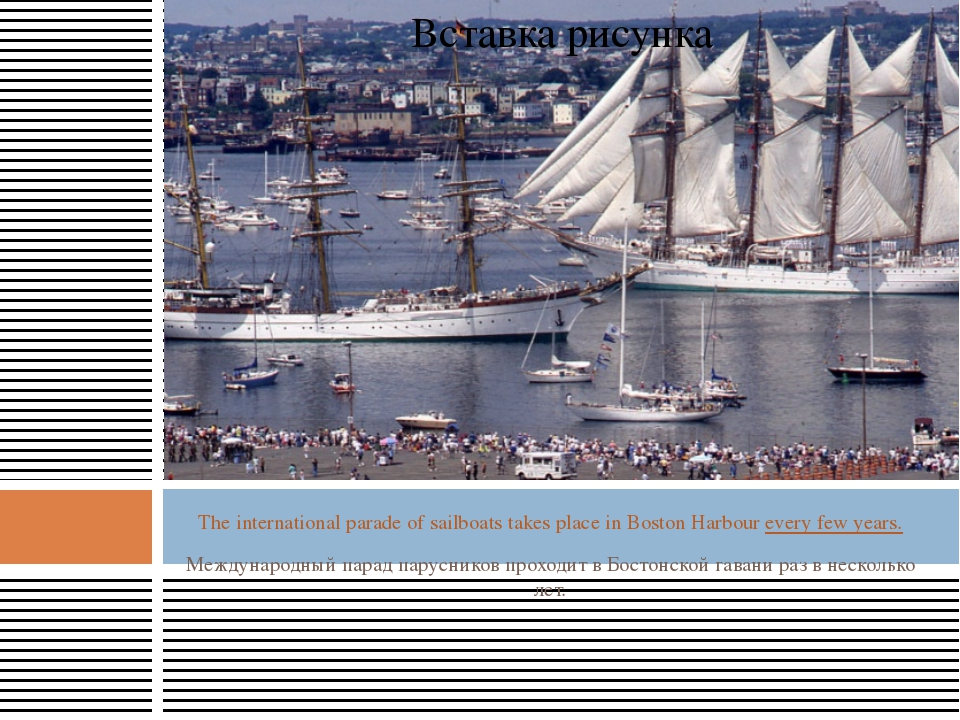 The international parade of sailboats takes place in Boston Harbour every few...
