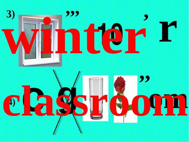 3) ,,, 10 , r 4) с g ,, om winter classroom