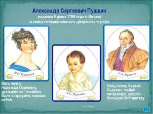 Л.А.Петрик Александр Сергеевич Пушкин родился 6 июня 1799 года в Москве в сем