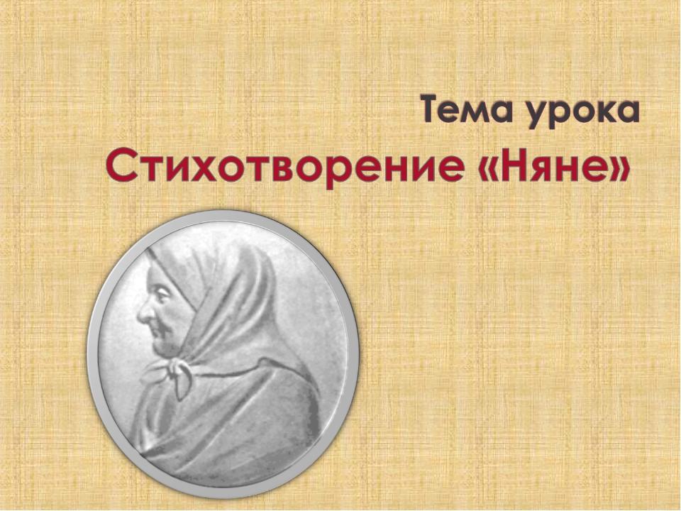 Л.А.Петрик