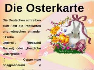 """Die Deutschen schreiben zum Fest die Postkarten und wünschen einander """"Frohe"""