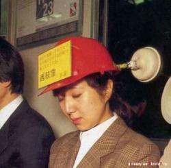 http://2krota2.ru/uploads/posts/2010-03/1269438160_1269360573_japan_43.jpg