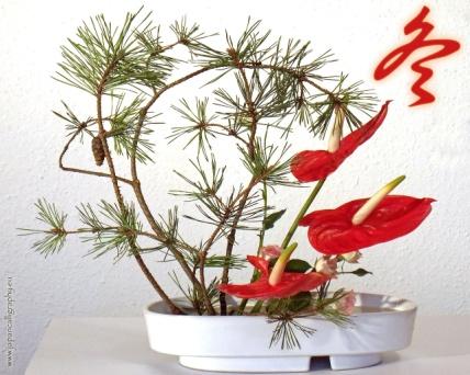 Японское искусство составления букетов