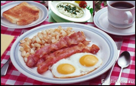 http://englishgu.ru/wp-content/uploads/english-breakfast.jpg