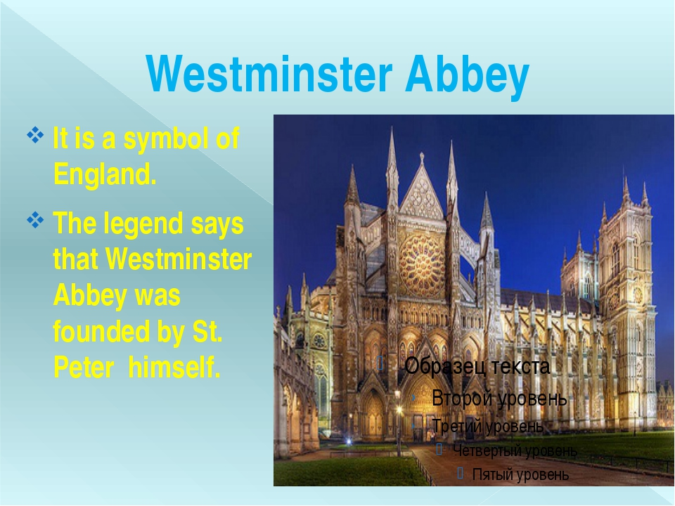Westminster Abbey It is a symbol of England. The legend says that Westminster...