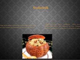 Sochelnik Das wichtigste Ereignis des Heiligabends in Russland war ein stunde