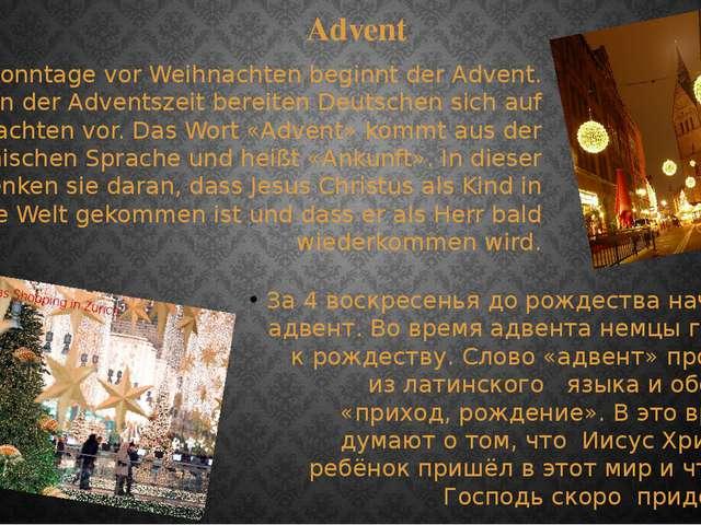 Advent Vier Sonntage vor Weihnachten beginnt der Advent. In der Adventszeit b...