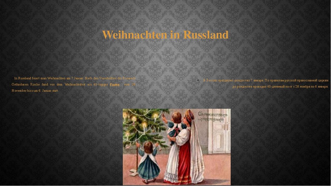 Weihnachten in Russland In Russland feiert man Weihnachten am 7.Januar. Nach...