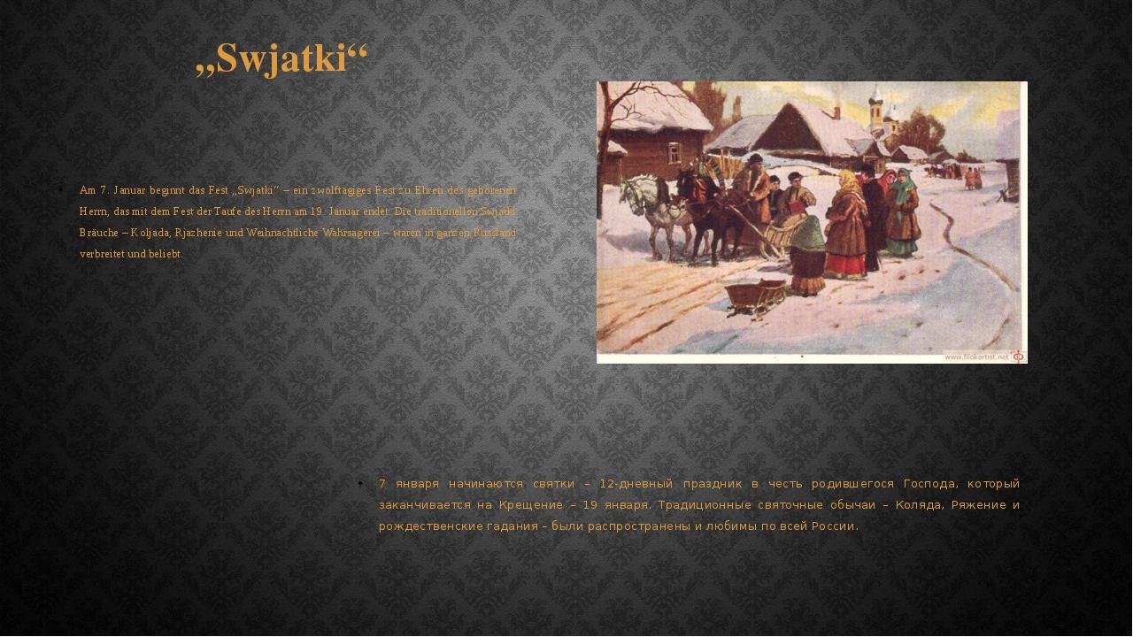 """Swjatki"" Am 7. Januar beginnt das Fest ""Swjatki"" – ein zwölftägiges Fest zu..."