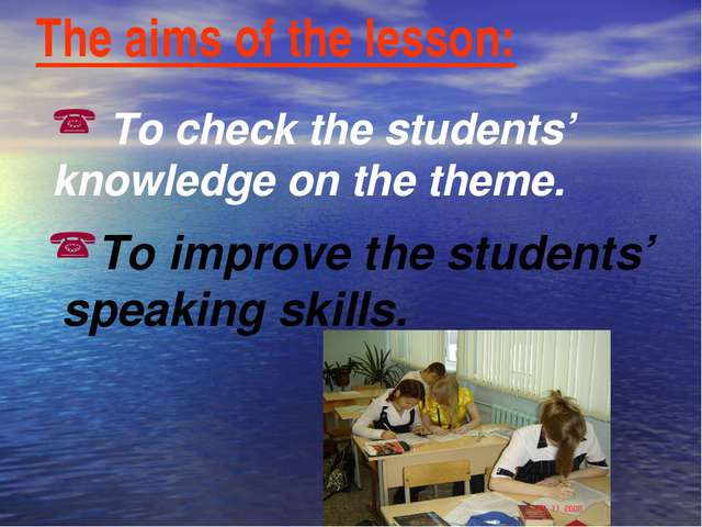 The aims of the lesson: To check the students' knowledge on the theme. To imp...