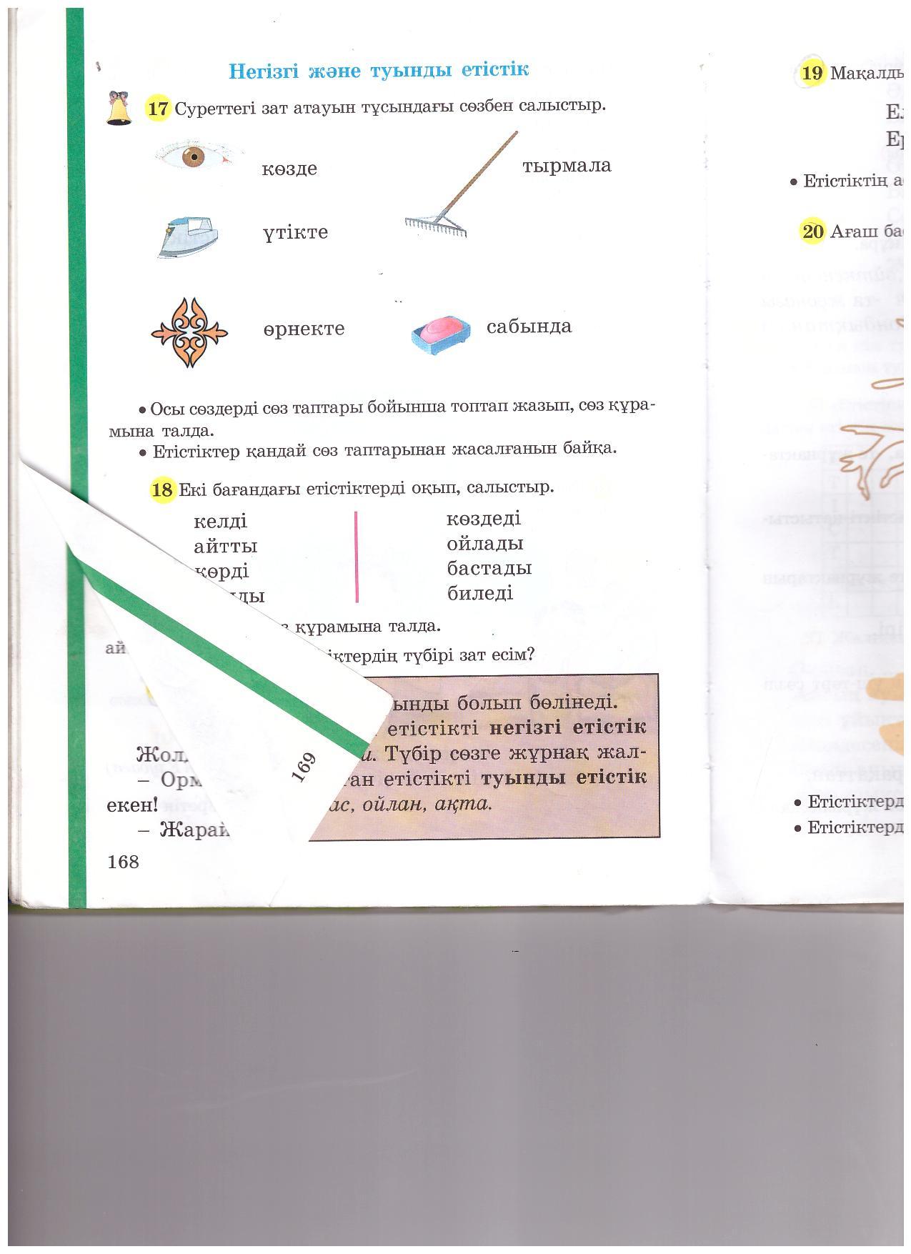 C:\Documents and Settings\User\Мои документы\Мои рисунки\Изображение 115.jpg