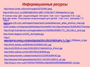 http://m001.bcm.ru/1086/0a825543-b987-4768-9027-09fddaa5e112.jpg Я познаю мир