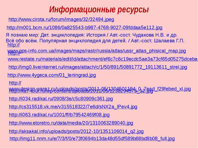 http://m001.bcm.ru/1086/0a825543-b987-4768-9027-09fddaa5e112.jpg Я познаю мир...