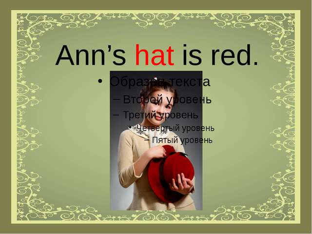 Ann's hat is red.