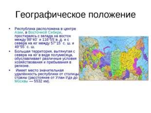 Географическое положение Республика расположена в центре Азии, в Восточной Си