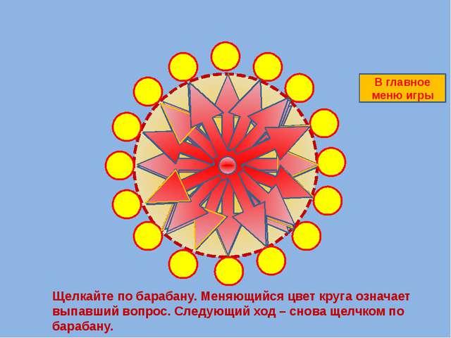 Годы правления князя Игоря в Киеве 912-945. В главное меню игры
