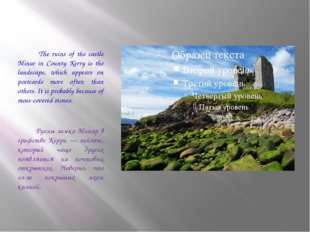 The ruins of the castle Minar in County Kerry is the landscape, which appear