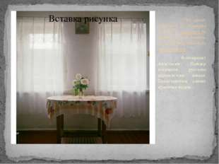 The photo exhibition of Anastasia Tsayder is dedicated to Russian country ho