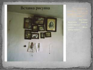 "The exhibition of Anastasia Tsayder is presented in the gallery ""Photo Depar"