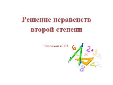 hello_html_m33149e06.png