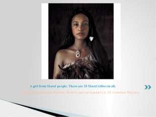 Девушка народа Маори. Всего насчитывается 35 племен Маори. A girl from Maori