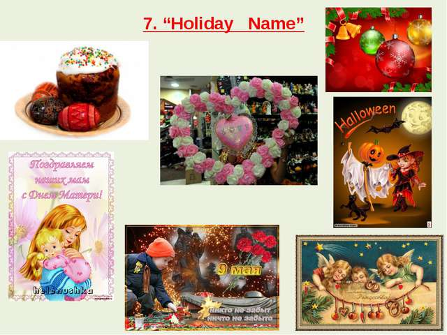 "7. ""Holiday Name"""