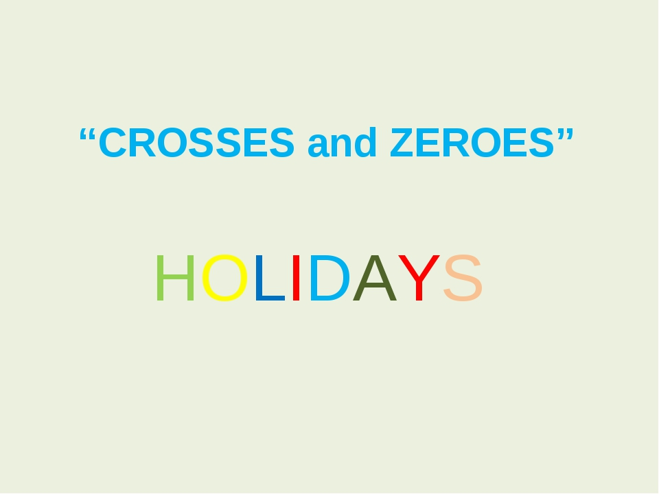 """CROSSES and ZEROES"" HOLIDAYS"