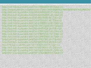 http://im6-tub-ru.yandex.net/i?id=334639830-05-72&n=21 http://images.yandex.r