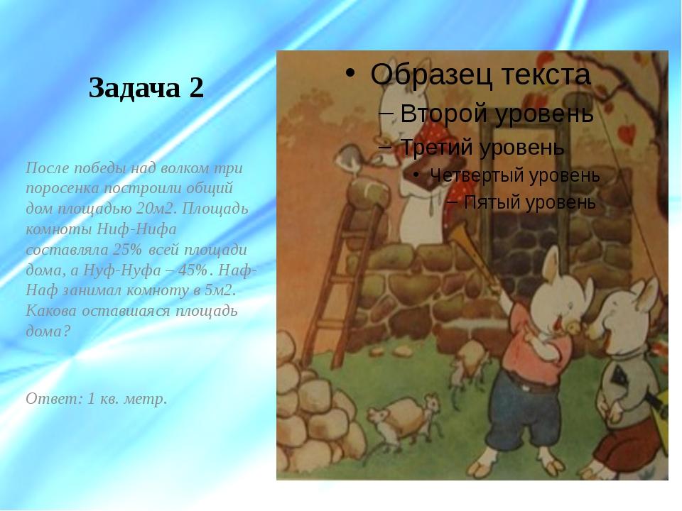 https://www.google.ru/search?q=картинки+из+мультфильмаТри+поросенка https://...