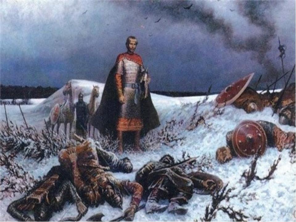 5. По преданию, уцелевших жителей Рязани, собиравшихся в дружину для борьбы...