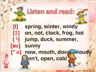spring, winter, windy on, not, clock, frog, hot jump, duck, summer, sunny now