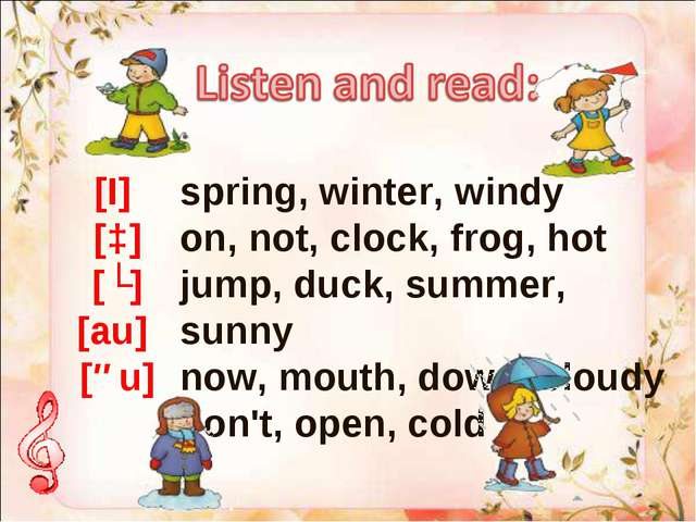 spring, winter, windy on, not, clock, frog, hot jump, duck, summer, sunny now...