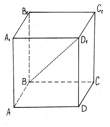 D:\Irina\картинки\математика\13.gif