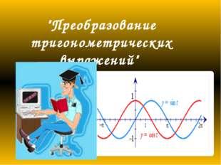 1этап «Теоретическая разминка» 1 2 3 4 5 6 7 8 9 10