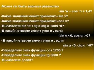 Стр.12 №11 (а, б) 4 этап «Самостоятельная работа»