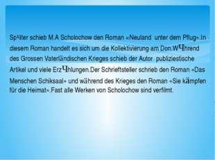 Spȁter schieb M.A Scholochow den Roman «Neuland unter dem Pflug».In diesem R