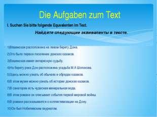 I. Suchen Sie bitte folgende Equvalenten im Text. Найдите следующие эквивален