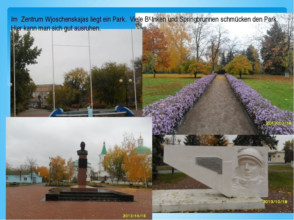 Im Zentrum Wjoschenskajas liegt ein Park. Viele Bȁnken und Springbrunnen schm...