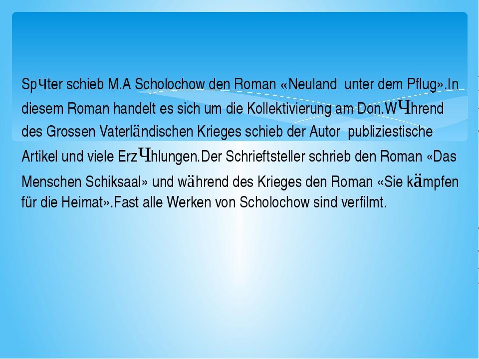 Spȁter schieb M.A Scholochow den Roman «Neuland unter dem Pflug».In diesem R...