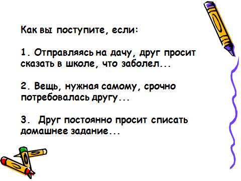 hello_html_12c6b1ff.png