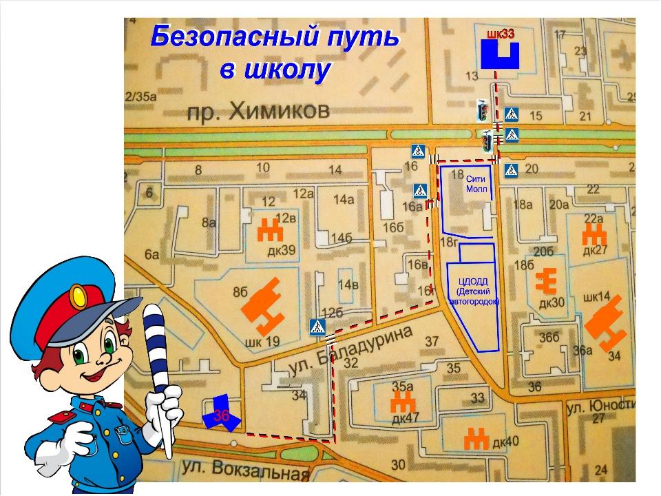Схема 36 микрорайона Схема