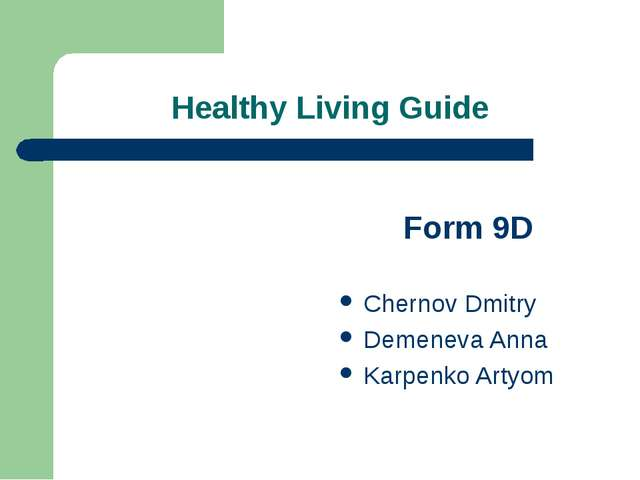 Healthy Living Guide Form 9D Chernov Dmitry Demeneva Anna Karpenko Artyom