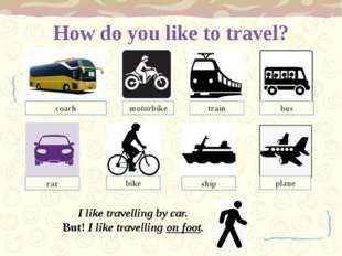 How do you like to travel? I like travelling by car. But! I like travelling o