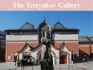 The Tretyakov Gallery