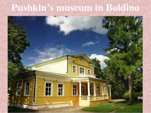 Pushkin's museum in Boldino