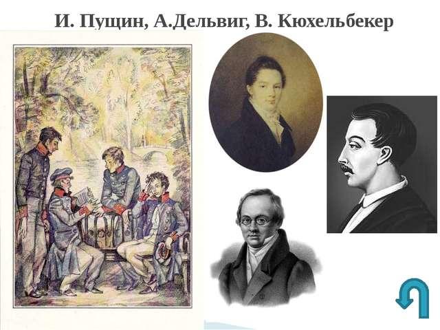 12 слайд: http://massagela.ru/imgB.asp?45993 13 слайд: http://massagela.ru/i...