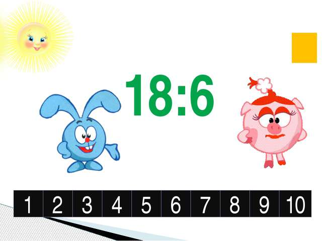 67 – 24 : 3 = 20 : 5 х 5= 16 : 8 + 22 = 46 – 42...