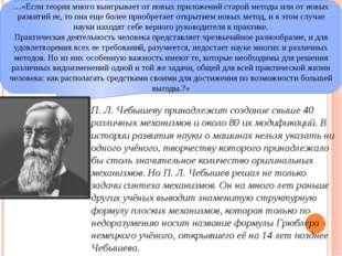 В аналитической теории чисел для вывода и доказательства утверждений о числах