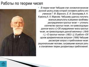 Выполнила презентацию студентка V курса группы МДМ - 209 Мордовского государс