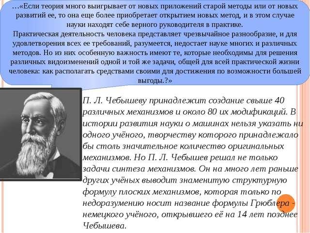 В аналитической теории чисел для вывода и доказательства утверждений о числах...